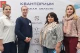Делегация Лихославльского муниципального округа посетила форум «Экосистема дополнительного образования»